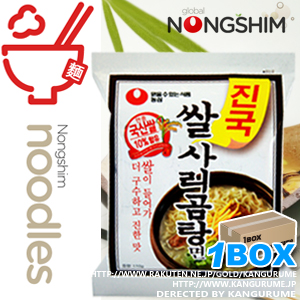 サリコムタン麺【1BOX】40個入り■韓国食品■ 2412-1