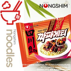 四川ジャージャー麺■韓国食品■ 2414