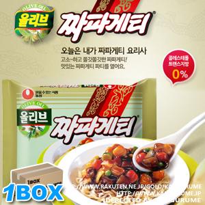 チャパゲティー【1BOX】40個入り】■韓国食品■ 2415-1