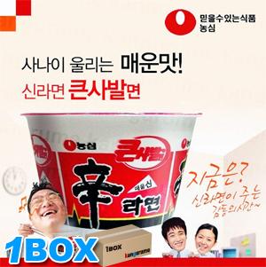 辛カップ麺「大」【1BOX】16個入り■韓国食品■ 2423-1