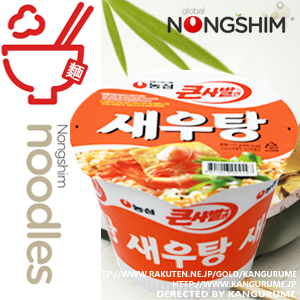 えびカップ麺■韓国食品■ 2430