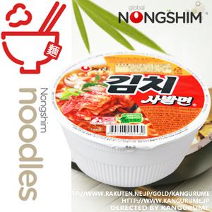 キムチカップ麺■韓国食品■ 2434