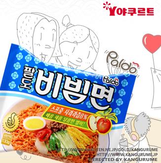 ビビン麺■韓国食品■ 2437