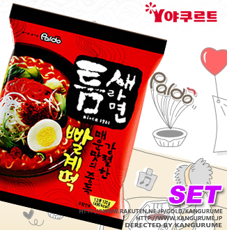 激辛トゥンセラーメン【5個SET】■韓国食品■2455-s