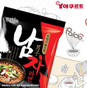 「Paldo」男子ラーメン115g■韓国食品■2464