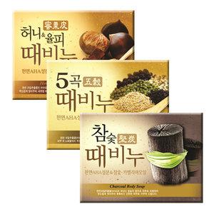 炭・5穀アカスリ・蜂蜜&栗皮石けん■韓国食品■2552