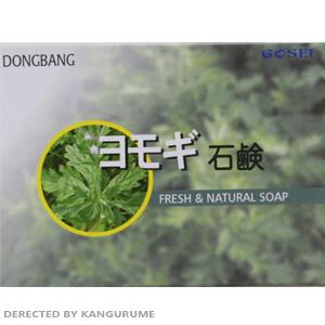 モヨギ石けん■韓国食品■2570