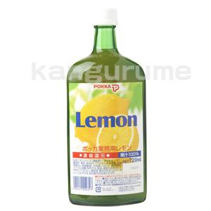 POKKAレモン100% 720ml■韓国食品■ 0586