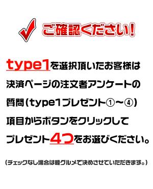 type1-25000
