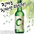 C1焼酎360ml■韓国食品■0111