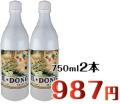 一東マッコリカップルセット【一東米マッコリ750ml×2本】■韓国食品■0136-4