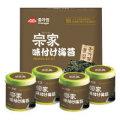 ★ギフトセット★『宗家』岩のり 味付けのり(35gx4缶)■韓国食品■0373