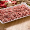 ▲冷凍▼牛、豚合いミンチ肉1kg■韓国食品■ 0433