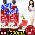 ★最安値挑戦★お得な大容量!紅酢「ホンチョ」1500mL【ザクロ味】■韓国食品■0856
