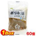 「ボリ」冷麺「白」160g×60個【1BOX】■韓国食品■ 0911-1
