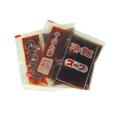 「アオキ」冷麺タレ1個■韓国食品■ 0919