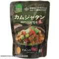 「故郷」カムジャタン 500g■韓国食品■1005