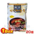 「眞漢」ソンジヘジャンスープ600g×20個【1BOX】■韓国食品■ 1065-1