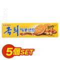 グッヒ 「ピーナッツクリームサンド」【5個SET】■韓国食品■1825-1