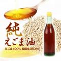 純韓国産えごま油350ml■韓国食品■ 2114