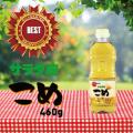こめ油460g■韓国食品■2134