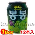 ボンボン「ぶどうジュース」238ml×12個【1BOX】■韓国食品■ 2304-1