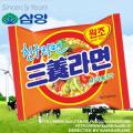 サムヤンラーメン■韓国食品■ 2405