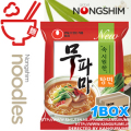 ムパマラーメン【1BOX】40個入り■韓国食品■ 2409-1