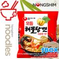 海鮮ラーメン【1BOX】40個入り■韓国食品■ 2413-1