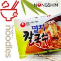 いわしカルグッス■韓国食品■2417