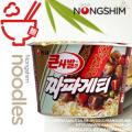カップジャージャー麺■韓国食品■ 2428