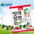 美味しいラーメン■韓国食品■ 2446