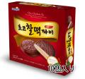 もちチョコパイ「10個入」■韓国食品■1847