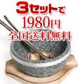 【送料無料】ファイン参鶏湯「サムゲタン」800g×12個【1BOX】■韓国食品■1033-1