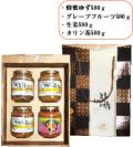 蜂蜜茶ギフトセット■韓国食品■886-1