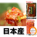 ▲冷凍▼韓餐チャンジャ1kg■韓国食品■0252