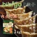 ▼冷凍▲「ビビゴ」王餃子1kg(肉&野菜)■韓国食品■1328