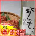 北海道産 活毛ガニ350g×2尾&月浦ミュラー・トゥルガウ 750ml(白・やや辛口)