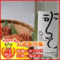 お歳暮特集! 北海道産 活毛ガニ350g×2尾&月浦ワイン750mlセット