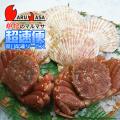 [かにのマルマサ]北海道直送 活毛がに[350g 2尾]・活ほたて貝1kg[海鮮Gセット・活]/活毛蟹専門店/超速便