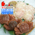 [かにのマルマサ]北海道産 活毛がに[350g 3尾]・活ほたて貝1.2kg[海鮮Fセット]活毛蟹専門店/超速便 贈り物 カニギフト