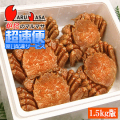 [かにのマルマサ]北海道産 ボイル毛がに[1.5kg詰合せ(5尾入り)] 活毛蟹専門店/毛ガニお取り寄せ/超速便