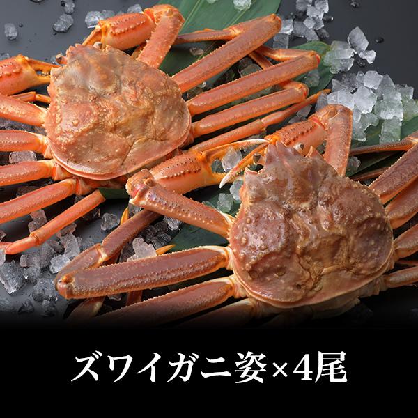 【冷凍】ズワイガニ姿600g前後×4尾