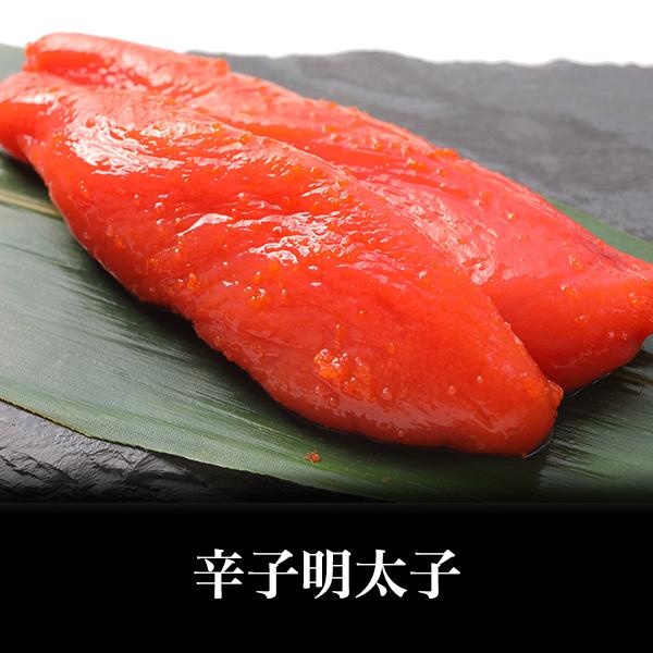 【北海道古平町加工 サラッとつぶ卵】辛子明太子 約500g
