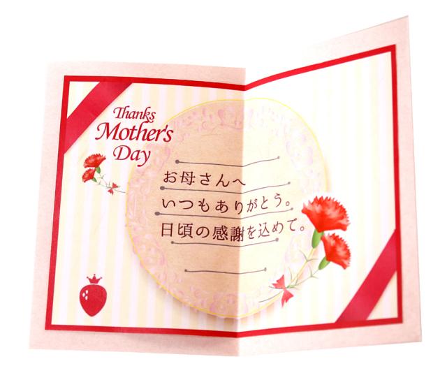 母の日,完熟いちご,スイーツ,プリン,チーズケーキ,ロールケージ,パンケーキ,ソープフラワー,ギフトセット,プレゼント