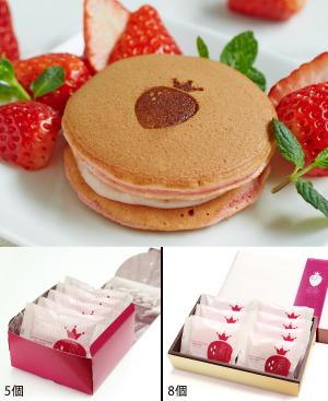 完熟いちごパンケーキ4