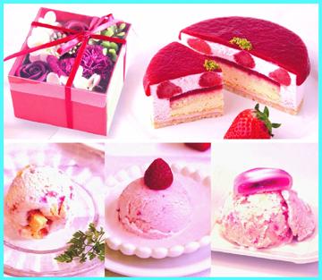 母の日,父の日,プレゼント,完熟いちご,ジェラート,宝石フロマージュ