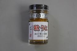 純米大吟醸のウニ粕漬45gビン
