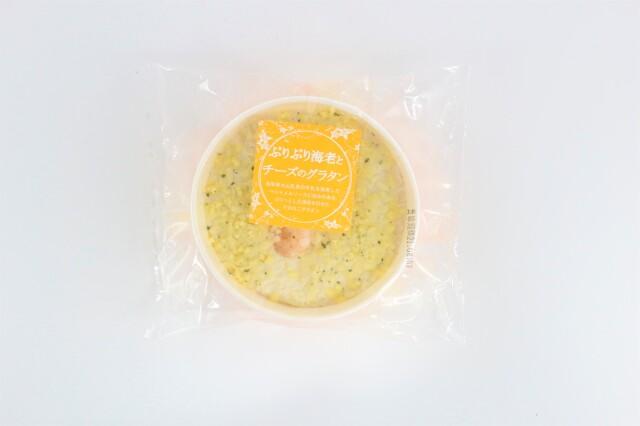B048 海老チーズグラタン200g(えび エビ)