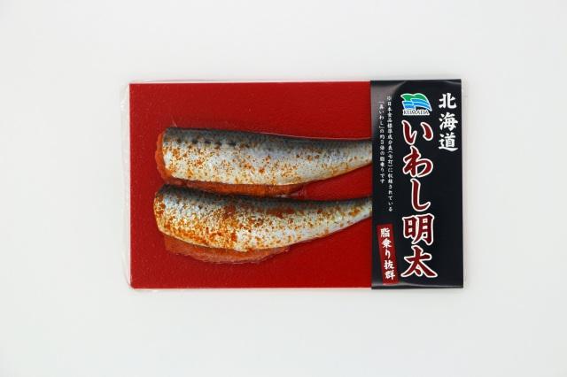 R588 いわし明太2尾【北海道産】(イワシ 鰯)